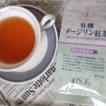 オーガニックチョコのお供に!体に良い紅茶のおすすめはひしわの有機ダージリン紅茶