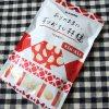 「すりおろし林檎キャンデー」花粉症ののどのイガイガにおススメ。のどに滲みないやさしいりんご味の飴