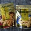 セブンプレミアムの「金の揚おかき」は化学調味料不使用・米油のこだわりおかき