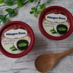 安心して食べられる市販の無添加アイスはハーゲンダッツ「グリーンティー(抹茶)」だった