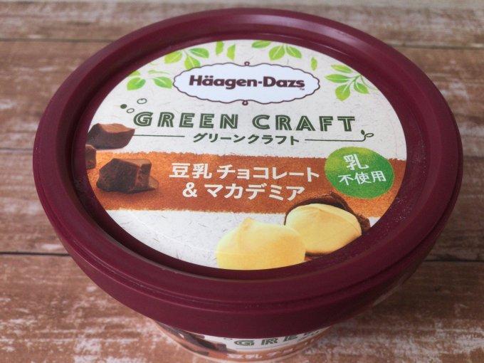 ハーゲンダッツグリーンクラフト「豆乳チョコレート&マカデミア」
