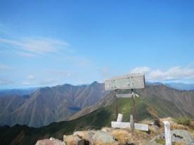 ペテガリ岳頂上
