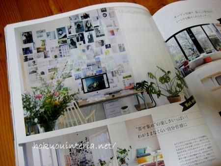 壁に写真を飾る方法