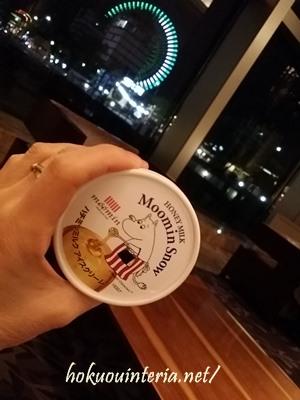 横浜のムーミンスタンド