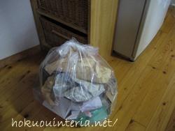 断捨離のゴミ
