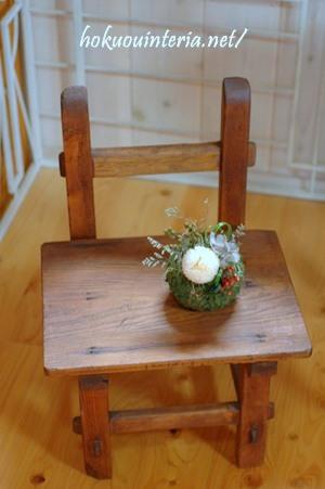 木製のミニチェアー