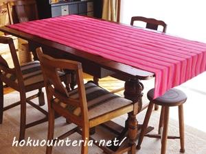 ダイニングテーブル模様替えIMGP0892-005