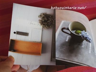雑誌についてる2015カレンダーの付録