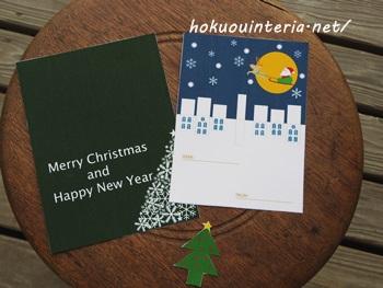 簡単なクリスマスカード作り