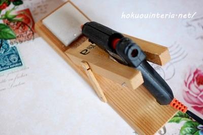 手作りの道具