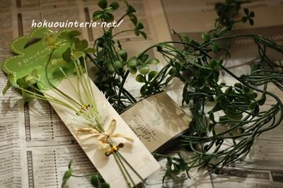 セリアのお勧め造花