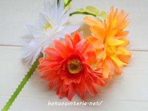 100均造花で作ったガーベラのブレスレット