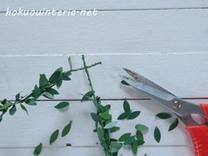 花かんむりを簡単に作る