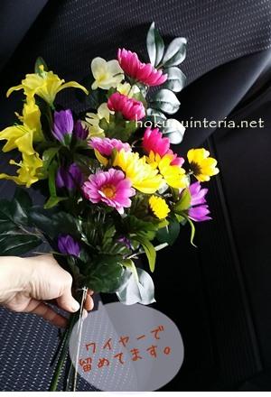 お墓の花の供え方