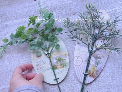 セリアのおすすめ100均造花