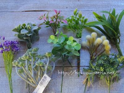おすすめ造花のグリーン