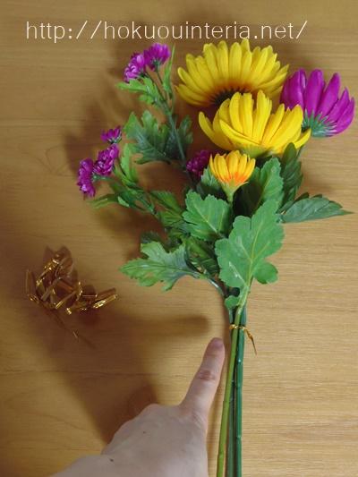 造花で仏花の作り方