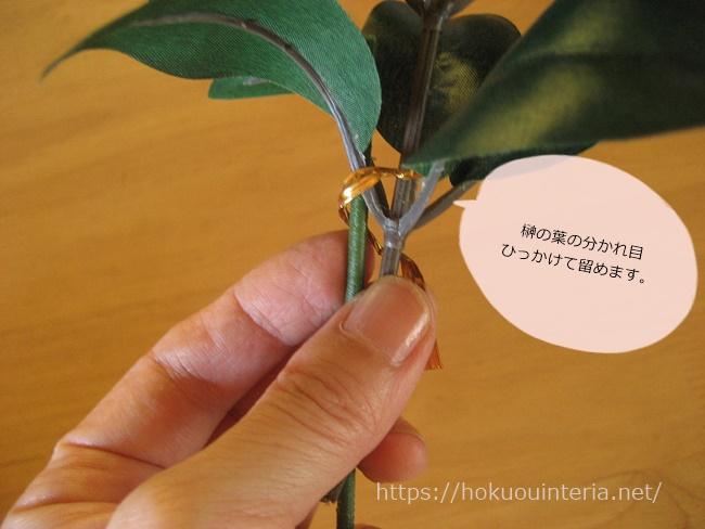墓参りの花アレンジ7