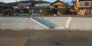 河川改修完成