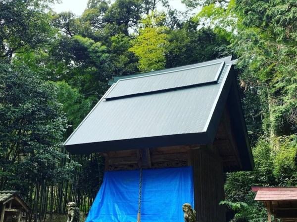 神社屋根張り替え