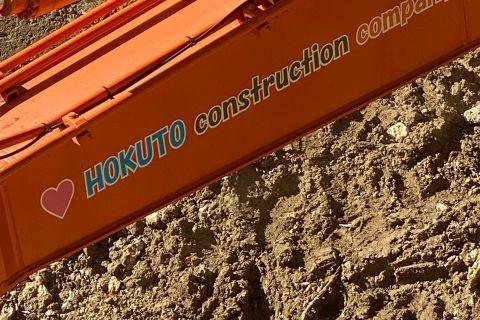 災害復旧工事 北都建設