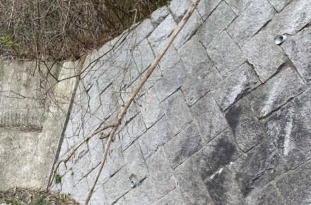 石積み 北都建設