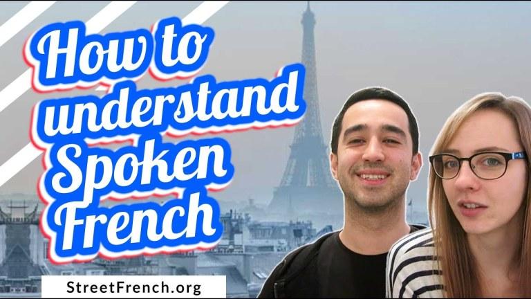 學法文 streetfrench