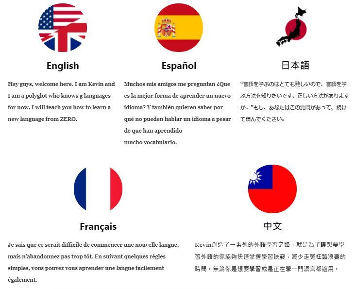 如何學習外語1