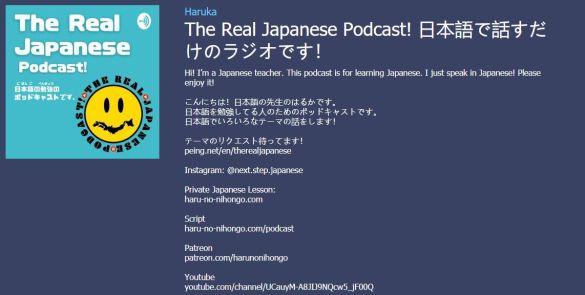 日文資源 -Real japanese