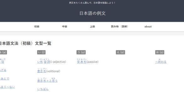 日文資源 reibu