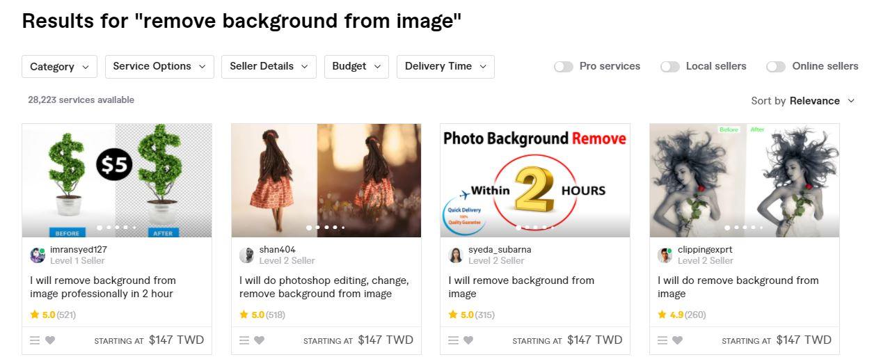Fiverr接案 remove background