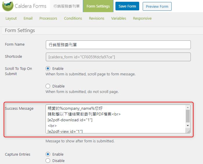 WordPress表單外掛 15