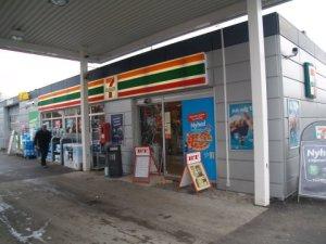 Natten til søndag var der indbrud i 7-Eleven på Gl. Ringstedvej.