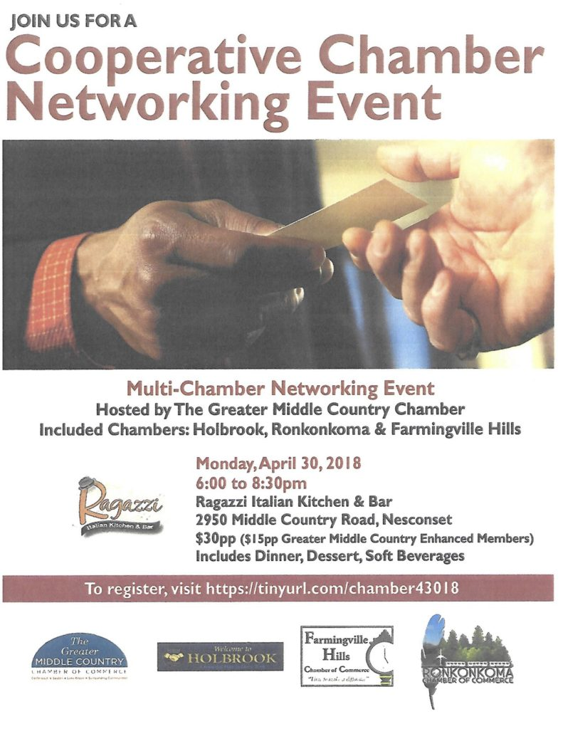 Cooperative Chamber Networking Event