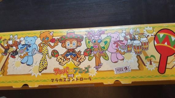 Samba de Amigo Dreamcast jap