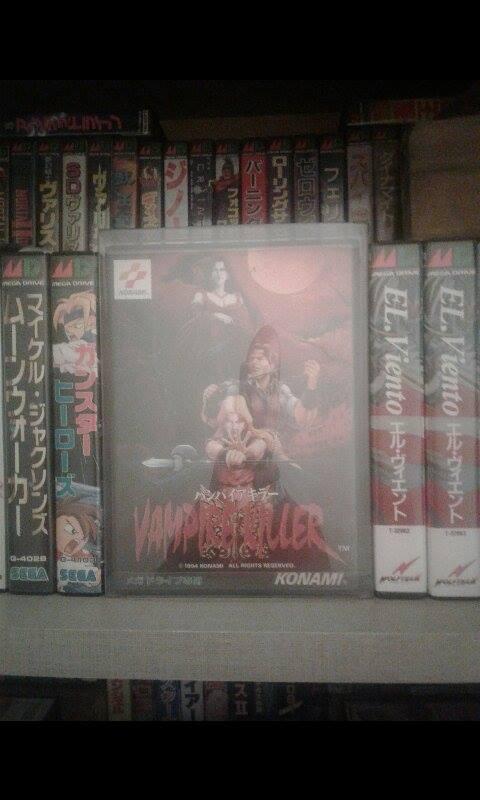 collection jap megadrive neo geo super famicom ali collectionneur vampire killer nec saturn