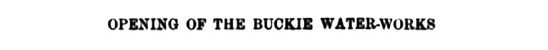 Buckie Water Works (1)
