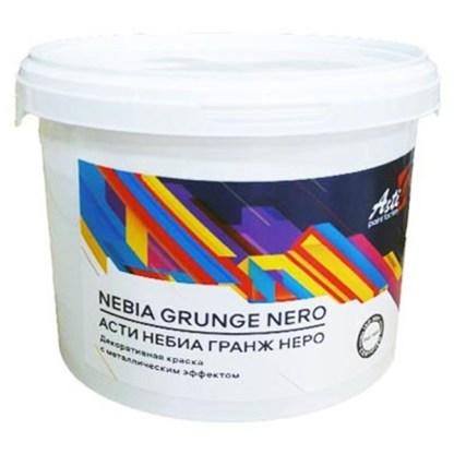 Асти Небиа Гранж Неро декоративная краска