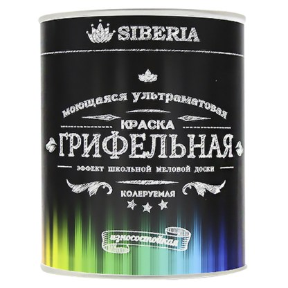 Siberia Chalkboard Paint