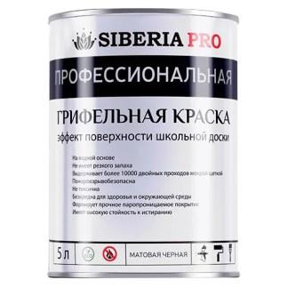 Профессиональная грифельная краска Siberia Pro Chalkboard Paint