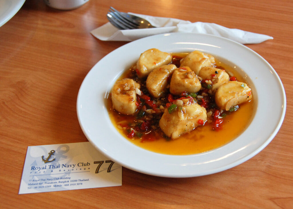 spicy tofu dish at the Royal Navy Club