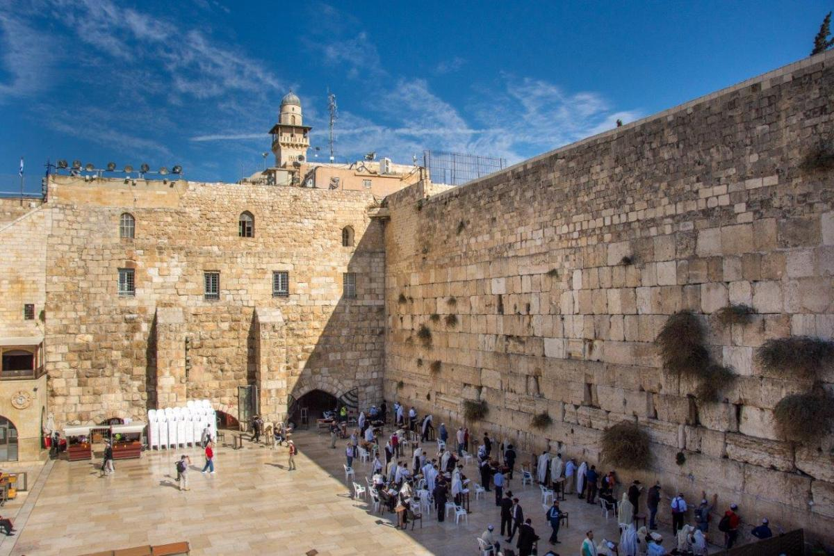 view of the Western Wall Jerusalem