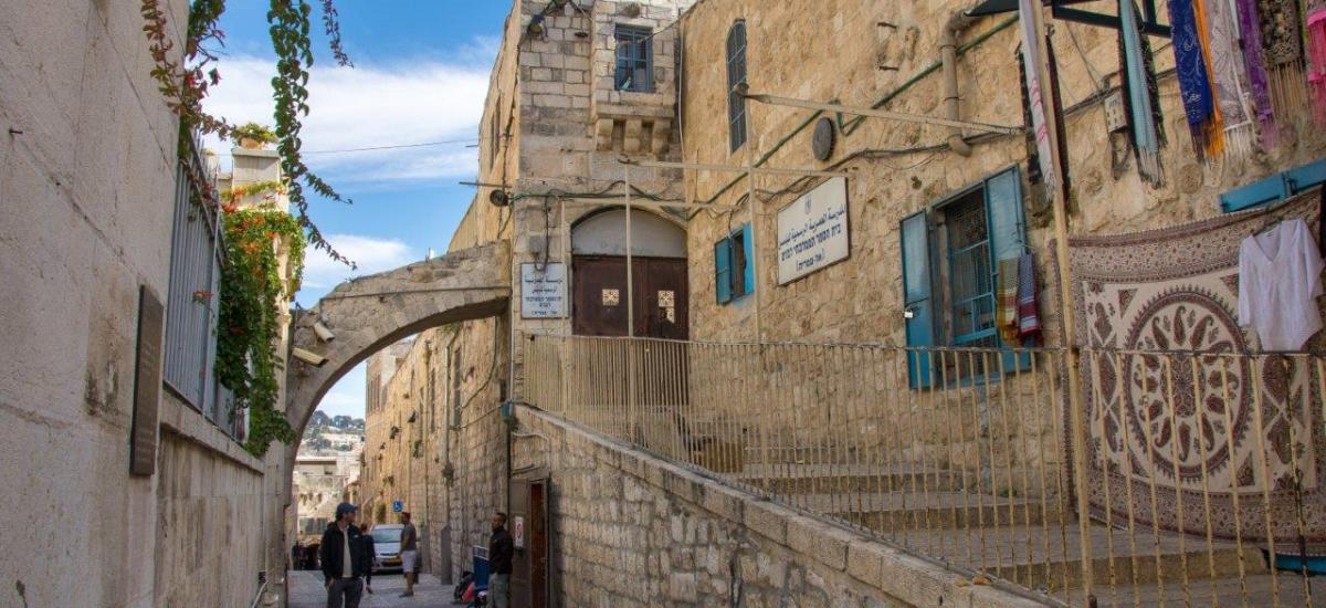 How accessible are Biblical Sites from a 1952 Holy Bible ?
