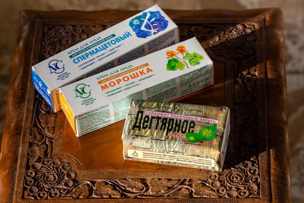 Nevskaya Kosmetika cream
