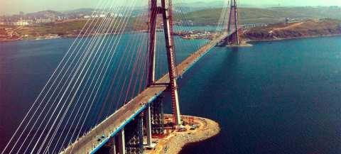 Новый мост острова Русский