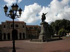 Отдых на Карибских островах, Доминикана - Кафедральный собор Святой Марии,