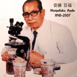 """Ando Momofuku, """"Instant-Cooking  Cupped Noodles and a Method of Producing Same"""", 14 December 1976, US Patent # 3,997,676."""