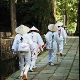 "Taisen 宮田 諦詮 Miyata, ""A Henro Pilgrimage Guide to the 88 Temples of Shikoku 四国 Island, Japan"", 1984."