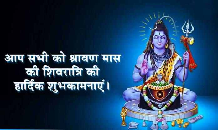 mahashivratri in hindi essay