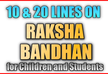 10 & 20 Lines on Raksha Bandhan for Children and Students image